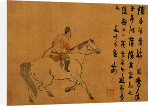 A Tartar Horseman. From The Series 'Horses And Grooms', 1661 by Jin Nong