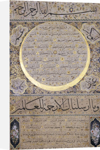 Hilye Manuscript. Muhammad Tahir by Christie's Images