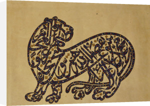 Calligraphic Lion, Persia by Christie's Images