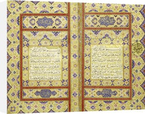 Quran Persia, Zand, 1774 by Christie's Images