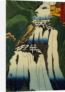 The Mist Spraying Waterfall At Nikko by Ando Hiroshige