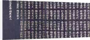 A Lotus Sutra Manuscript by Christie's Images