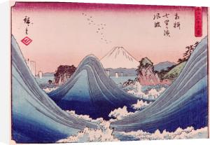 Wind blown waves at Shichi-ri by Ando Hiroshige