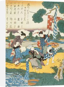Women washing in a River by Art du Japon