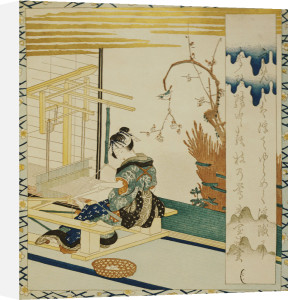 Silk Weaver, plate from Japanese Women by Art du Japon