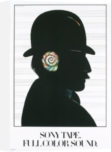 Sony Tape by Milton Glaser