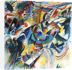 Improvisation Klamm by Wassily Kandinsky