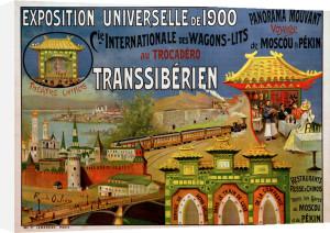 International Exhibition, 1900 by Rafael de Ochoa y Madrazo