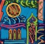 Minaret by Simon Bull