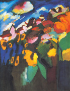 Murnau - The Garden II, 1910 by Wassily Kandinsky