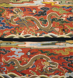 Pair Of Kesi Rectangular Dragon Panels by Christie's Images