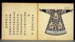A Summer Robe Or Chao Pao Of The Wife Of An Imperial Duke by Christie's Images