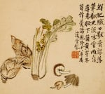 Leaf From 'Flowers And Bird, Vegetables And Fruits' by Li Shan