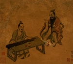Playing The Qin For A Friend by Chen Hongshou