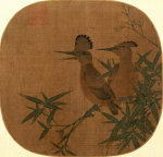 Two Birds On A Bamboo Branch by Christie's Images