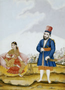 A Moghul Nobleman With His Wife. Tanjore School, Circa 1820s by Christie's Images