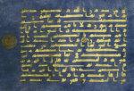 Qur'an Leaf. Kairouan by Christie's Images