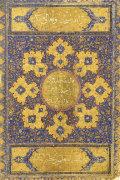 Large Qur'an Safavid Shiraz or Deccan