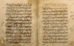 Qur'an Bifolio, Mamluk Egypt by Christie's Images