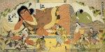 Flower Of Edo, Great Drunkard Of Oeyama by Ando Hiroshige