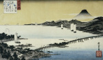 Evening Glow At Seta.  From The Series The Eight Views Of Lake Biwa by Ando Hiroshige