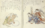 Various Classes Of Craftsmen, 1770 by Tachibana Minko