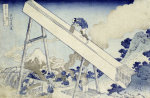 In The Totomi Mountains. From The Series 'Thirty Six Views Of Mount Fuji' by Katsushika Hokusai