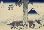 Mishima Pass In Kai Province. From The Series 'Thirty Six Views Of Mount Fuji' by Katsushika Hokusai