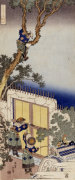 A Chinese Guard Unlocking The Gate Of A Frontier Barrier by Katsushika Hokusai