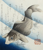 Carp Among Aquatic Leaves by Katsushika Taito