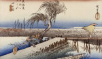 Mie River Near Yokkaichi.  From The Series 'The Fifty Three Stations Of The Tokaido' by Ando Hiroshige