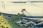 Kajikazawa In Kai Province. by Katsushika Hokusai