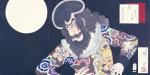 The Actor Ichikawa Danjuro IX In The Role Of The Pirate Kezori Kuemon by Tsukioka Yoshitoshi