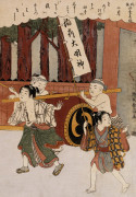 'The Second Month' From The Series 'Customs Of Poets In The Four Seasons' by Suzuki Harunobu