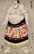 Full-Length Portrait Of The Wrestler Kachozan by Katsukawa Shunsho