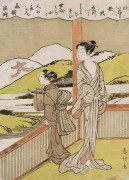 A Poem On The Autumn Moon By Kisen Hoshi by Suzuki Harunobu