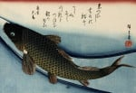 'Carp', From The Series 'Collection Of Fish' by Ando Hiroshige