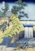 The Aoigaoka Falls In The Eastern Capital by Katsushika Hokusai