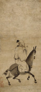Portrait Of Su Tung P'o Shokei Fl by Christie's Images