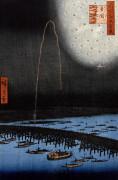 'Fireworks At Ryogoku by Ando Hiroshige