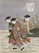 'The Jewel River At Ide', From The Series 'The Six Jewel Rivers' by Suzuki Harunobu