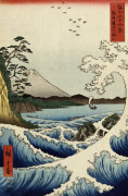 'The Sea Off Satta In Suruga Province by Ando Hiroshige