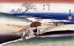 'At Yase Village', From The Series 'Famous Places Of Kyoto' by Ando Hiroshige