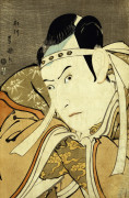 An Okubi Portrait Of The Actor Ichikawa Yaozo III by Utagawa Toyokuni