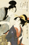 Portrait Of A Beauty And Her Admirer by Kitagawa Utamaro