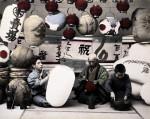 Lantern Makers by Sashichi Ogawa