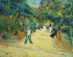 Entrance to the Public Gardens in Arles, 1888 by Vincent Van Gogh