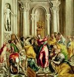 Jesus Driving the Merchants from the Temple, 1610 by El Greco