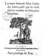 Titlepage of the first French-Latin dictionary 1544 by French School