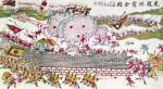 Recapture of Bac Ninh by the Chinese during the Franco-Chinese War by China